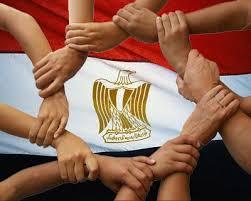 انا اسمى مصرى