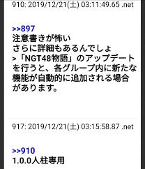 cdx web.archive iv.83net.jp porno b1