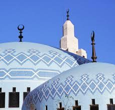 www.aybilgi.net islamda kıyamet.
