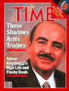 Adnan Khashoggi | Jan. 19, 1987 - 1101870119_400