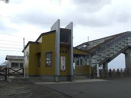 Nishibukuro Station
