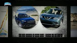 nissan rogue quarter mile 2014 jeep cherokee vs nissan rogue central ave new york ny