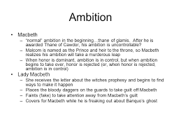 ambition in macbeth essay
