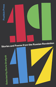 review u00271917 stories and poems from the russian revolution