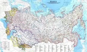 Former Soviet Union Map Russia Map