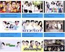 BlogGang.com : : jeawbong : ละครปี 2556 ช่อง3 ช่อง 5 ช่อง 7 ใหม่ ...