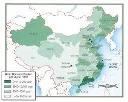 Fuzhou China Map by Historical Maps Of China