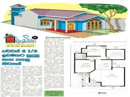 Home Design Plans In Sri Lanka Unique Small House Plans Small House Plans Sri Lanka House Plans