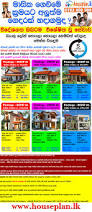 new house for sale monthly instalment payment plan house plans
