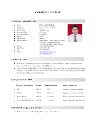 Medical Assistant resume samples  template  examples  CV  cover letter  job description  hospital happytom co