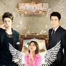 SJ] เผยตัวอย่างละครไต้หวันเรื่อง 'Skip Beat' นำแสดงโดย ชีวอน และดง ...