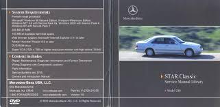 mb star classic service manual dvd mbworld org forums