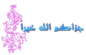 منهج النصارى في الشبهات عن الإسلام Images?q=tbn:ANd9GcTcnjjQeTklvQk7_EYHPYeQGQhpMDIUh0hksl5-kb_0CnJVVtUk3w