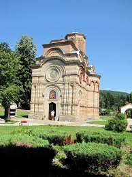 Kalenić Monastery