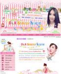 รีวิวการตกแต่งสไตล์เกาหลีสวยๆค่ะ_www.d_a_beautyhouse.com - รับ ...