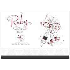 Invite Cards Anniversary Invitation Cards Anniversary Invitation Cards