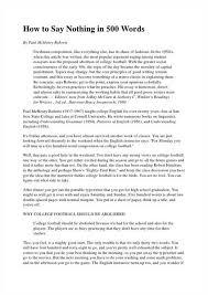 college admission essay sample career goals essay examples scholarship