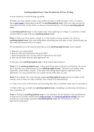 sample of essays cover letter autobiography essay examples good autobiography essay cover letter autobiography examples example of a autobiography essay resume examplesautobiography essay examples extra medium size