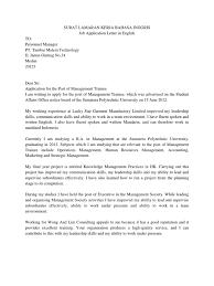 Application Letter Sample For Fresh Graduate Accounting   Example     General Application Letter