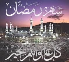 تحميل اناشيد رمضان فرقة طيور الجنة  Images?q=tbn:ANd9GcTe3Q0enwiVkbII7B9oZkR2cFn8znm2L3lxSND_z9x1lIvvBuo&t=1&usg=__hQ-Ys0HnPJvRVM4RDdeq3Qwi0LU=