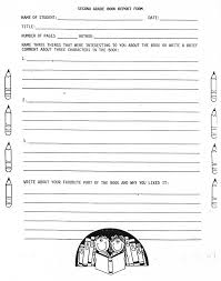 Elementary Book Report Template Home   FC