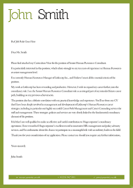 Sample Of Job Application Letter For Fresh Graduate   Cover Letter     Template Sample