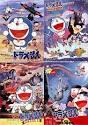 Doraemon The Movie Vol.1 โดราเอมอน เดอะ มูฟวี่ DVD 1 แผ่น(มี4ตอน ...