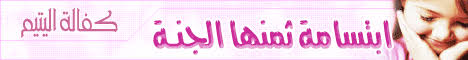 بنرات (بئرات ) إسلامية مميزة رائعة Bnrat distinctive Islamic fantastic2014/2013 Images?q=tbn:ANd9GcTeavUrAMs5u2ccSjJsEdUXfndwk0SB6Jq3XEJc458ahIhQNArBX4L92Q