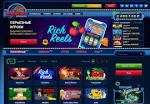 Бонусы на официальном сайте казино Вулкан Платинум