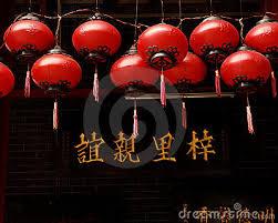 Stock Image: Malaysia: Chan See Shu Yuen temple - malaysia-chan-see-shu-yuen-temple-thumb7451471