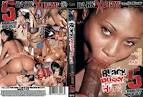 Black Pussy Hunt 5, Heatwave Video DVD Super Store