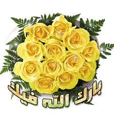 ثلاثين دعاء ... لثلاثين يوم في رمضان ..♥ Images?q=tbn:ANd9GcTfMyAex6EH5rMikBwo7F39-oZBYsaU9O2ocH8JY9ymOAxpQrLW