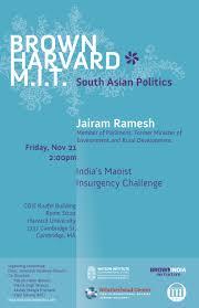 Partner Event Harvard Gazette   Harvard University