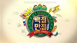 Oh my school National Idol Star Sports Special