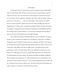 how to write a poetry analysis essay help me write my Poem Analysis Essay     FAMU Online