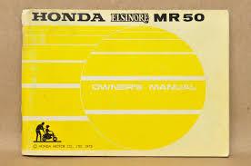 100 1983 honda nighthawk 650 repair manual honda cbx650e