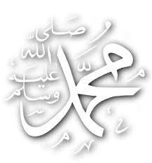 bidadari surga quotes
