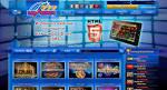 Вулкан 777: игровой софт на любой вкус