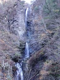Hayato Great Falls