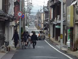 San'yō-Onoda