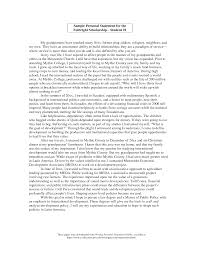 good personal essay   Template