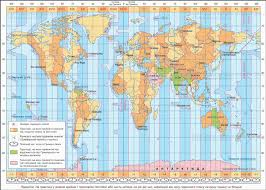 World Time Zones Map by 3 Location Of Ukraine On Time Zones Physical Geography Of