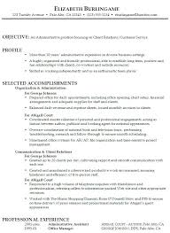 Office Assistant Resume Sample by 42 Best Best Engineering Resume Templates U0026 Samples Images On