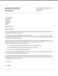 Public   Open Cover Letters happytom co