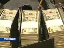 forex курс доллара