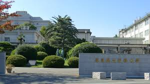 Nara Medical University
