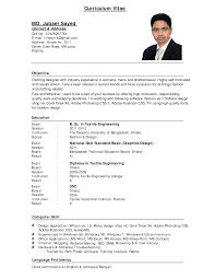 Resume Examples Autobiography Thesis Statement Examples Image     A strong thesis statement contains the following qualities A strong thesis statement contains the following qualities  How to Teach Middle School Students