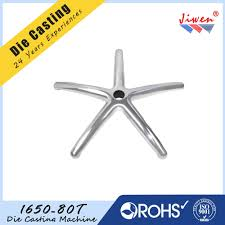 Swivel Chair Base List Manufacturers Of Swivel Base For Chair Buy Swivel Base For