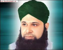 99 Names of Allah- Owais Qadri