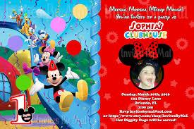 Create Birthday Invitation Card Online Free Printable Mickey Mouse 1st Birthday Invitations Template